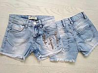 Джинсовые шорты для девочки р. 110, 122