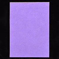 Набір Фетр м'який з гліт., бузковий, 21 * 30см (10л) Santi