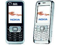 Корпус для Nokia 6120, 6121, с клавиатурой, оригинальный