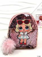 Детский рюкзак с паетками Лол светящийся для девочки пудра
