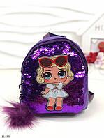 Рюкзак   для девочки LOL  с паетками фиолетовый
