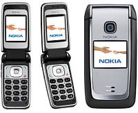 Корпус для Nokia 6125 - оригинальный