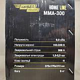 Акция! Сварочный аппарат Kaiser MMA-300 HOME LINE в Кейсе + Маска Хамелеон, фото 10