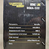 Акція! Зварювальний апарат Kaiser MMA-300 HOME LINE в Кейсі + Маска Хамелеон, фото 10