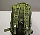 Тактический (городской) рюкзак Oxford 600D с системой M.O.L.L.E 40 л. Olive (ta40 олива), фото 3