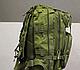 Тактический (городской) рюкзак Oxford 600D с системой M.O.L.L.E 40 л. Olive (ta40 олива), фото 5