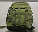 Тактический (городской) рюкзак Oxford 600D с системой M.O.L.L.E 40 л. Olive (ta40 олива), фото 6