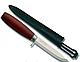 Нож Mora Classic Craftsmen 612, фото 4