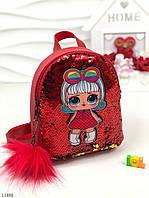 Рюкзак  для девочки  Лол  с паетками красный