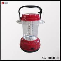 Светильник аккумуляторный SW-3004L RD