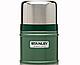 Термос для обедов STANLEY зеленый 0,5 l Classic ST-10-00811-010, фото 3