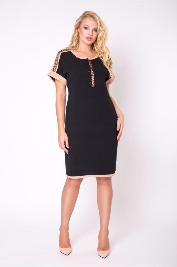 Платье с 50 по 56 размеры