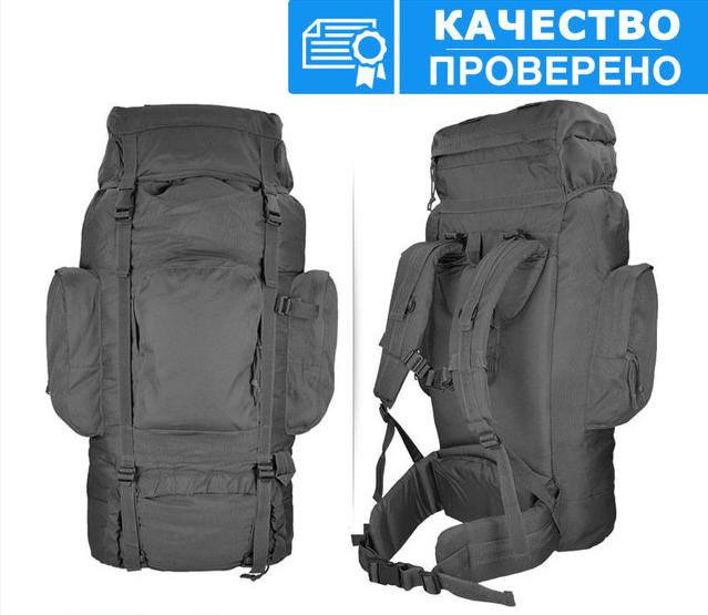 Полевой рюкзак RECOM Sturm Mil-Tec (88 литров) black (14033002)
