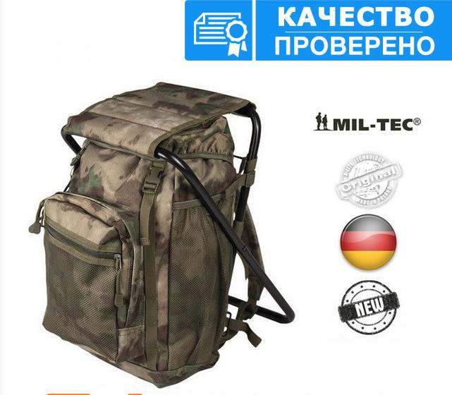 Туристичний (рибальський) стілець рюкзак Sturm Mil-Tec MIL-TACS FG 20 л. (14059059)