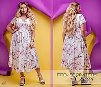 Платье летнее а запах миди софт 52-54