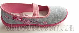 34 (22,0 см)  тапочки-мокасины renbut для девочек с кожаными стельками