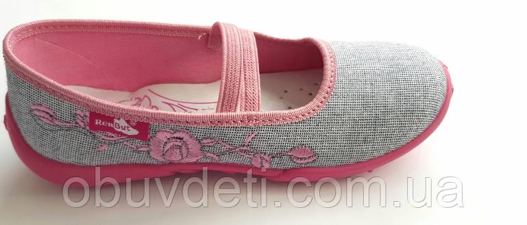35 (22,5 см) тапочки-мокасины renbut для девочек с кожаными стельками