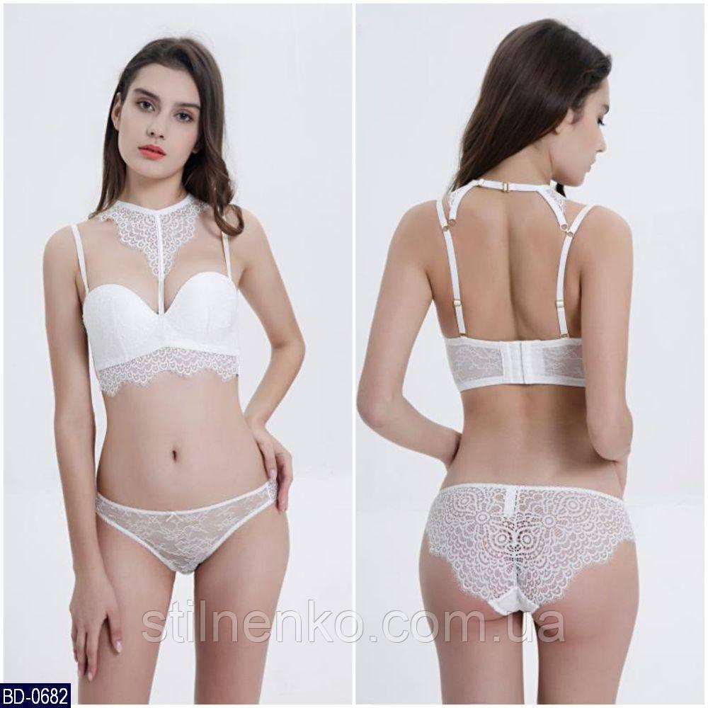 Женские комплекты белья цена фирма женского дорогого нижнего белья