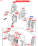Колодки тормозные передние киа Соренто 4 R17, KIA Sorento 2015-18 UM, s58101c5a70, фото 4