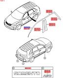 Наклейка двери передней левой верхняя киа Соренто 2, KIA Sorento 2009-14 XM, 863622p000, фото 3