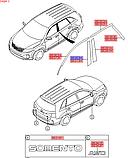 Наклейка двери передней левой задняя киа Соренто 2, KIA Sorento 2009-14 XM, 863632p000, фото 3