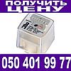 Счетчик топлива на бензовоз дизельного топлива электронный_050~307`90`50