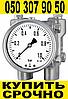 Дифманометр купить по выгодной ЦЕНЕ дифманометр мембранный _050`634~51`80