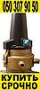 Дифманометр дм 3583м манометр дифференциального давления Цена__050`307~90`50