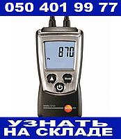 Дифференциальный манометр testo 510 купить Цена_050`307~90`50 ПриборТрейд