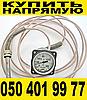 Биметаллический термометр электроконтактный Цена_050`634~51`80
