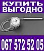 Купить ткп 100 термометр манометрический производитель Купить_050`401~99~77
