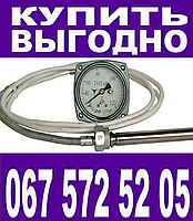 Термометр манометрический ткп 60 3м2 цена термометр ткп 60 3 КУПИТЬ