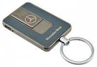 Стильная USB зажигалка-брелок BMW / Mercedes в подарочной коробке (Спираль накаливания, Слайдер)