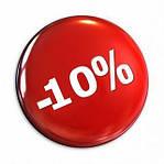 Акция! Скидка 10%!