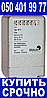 Счетчик жидкости ппо 40 Купить ЦЕНА_067`572~52`05 ПриборТрейд