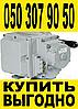 Механизм исполнительный мэо 16 25 мэо 16 63 электропривод мэо 16 63 мэо ф 16