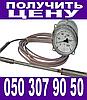 Ткп 160 сг м2 термометр манометрический 0 100 0 200 Цена_050`307~90`50