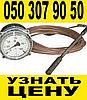 Термометр ткп 100 эк  м1 термометр ткп 100 электроконтактный_067`572~52`05