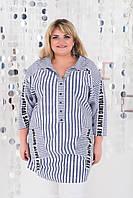 """Рубашка женская """"Кэпс"""" больших размеров (1061К-5)"""