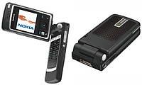 Корпус для Nokia 6260 - оригинальный
