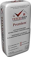 Тепловер Premium  (25л)