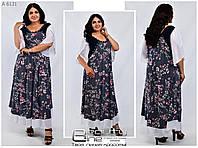Вечернее летнее платье большого размера Размеры: 60.62.64.66