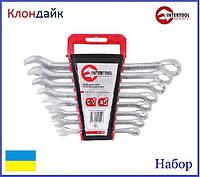 Набор ключей Intertool HT-1202