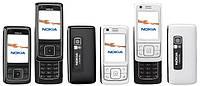 Корпус для Nokia 6288 - оригинальный