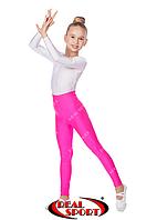 Лосины для художественной гимнастики и танцев, розовые RS GM040028 (эластан, р-р 1-4, рост 104-152см)