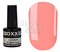 База Oxxi Cover Base №2 - базовое покрытие камуфлирующее, 8 мл