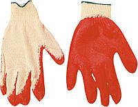 Перчатки рабочие х/б, резиновое покрытие, красные, размер 9 Top Tools 83S203.