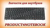 Клавиатура для ноутбука LENOVO (B570, B575, B580, B590, V570, V575, V580, Z570, Z575) rus, black, black frame
