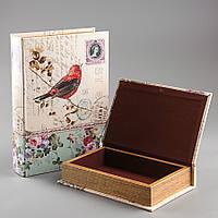 """Книга-шкатулка """"Почтовая марка"""" (30*21*7 см) комплект из 2 шкатулок (063U)"""