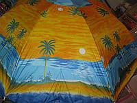 Пляжный зонт с наклоном 1,8 м, Ромашка